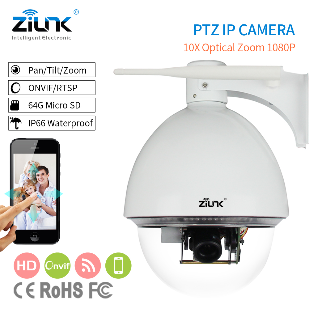 High Speed Dome Full HD 1080P IP Camera HI3516C+SonyIMX323 10X Zoom 4.9-49mm Wireless PTZ IP Camera Outdoor ONVIF POE top high speed full teeth piston