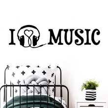 European-Style music Wall Sticker Home Decoration Accessories Kids Room Nature Decor