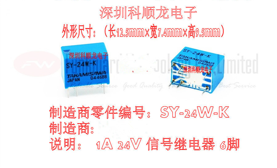 Image 3 - Free shipping lot (10pieces/lot) 100%Original New SY 5 K SY 5W K SY 12 K SY 12W K SY 24 K SY 24W K 6PIN 1A Signal Relayrelaysignal relayrel -