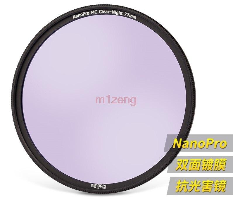 52 55 58 62 67 72 77 82mm mc clair nuit étanche Optique Lentille En Verre filtre La Pollution Lumineuse pour dslr mirrorless caméra