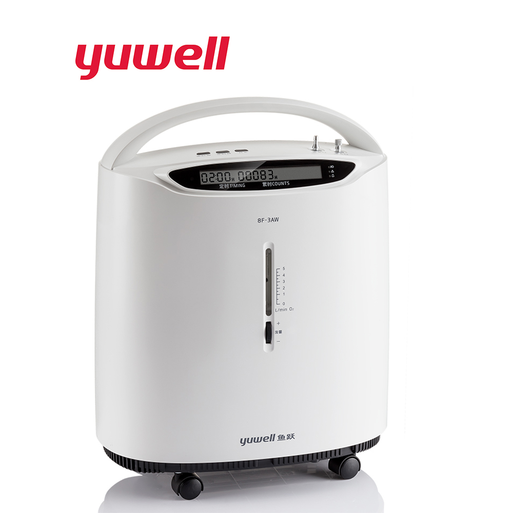 Yuwell 8F 3AW Portable Oxygen Concentrator Medical 3L Intelligent Alarm Oxygen Generator Medical Home Oxygen Device