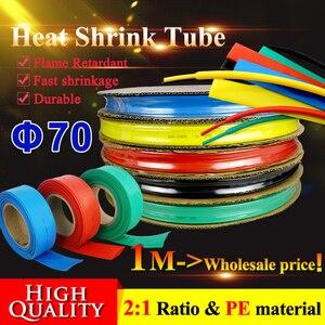 1 metrów/partia 70mm rura termokurczliwa 2:1 rura termokurczliwa termokurczliwe tube kolorowe rękaw kablowy termokurczliwy Wire wrap zestaw cena hurtowa
