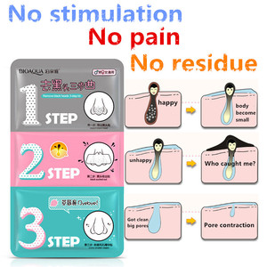 Pig Nose Mask Blackhead Remover Acne Remover Clear Black Head 3 Step Kit Beauty Clean Face Care Cosmetic 21ml