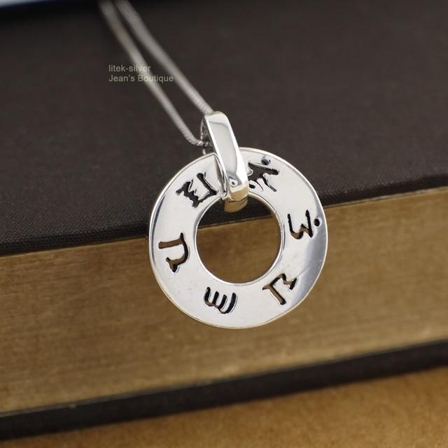 Hum circle pendant necklace - Metallic pNZmArON