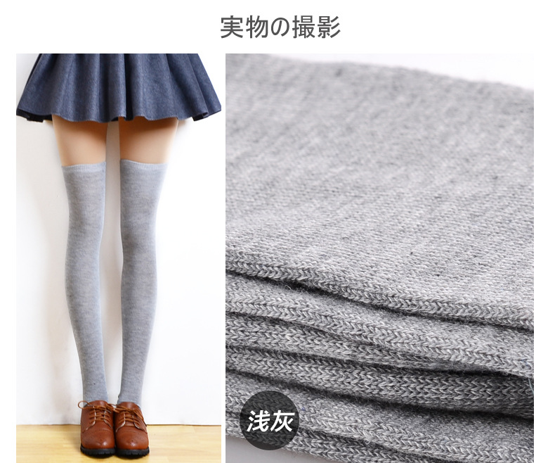 HTB1Q2uDJ3aTBuNjSszfq6xgfpXat - Women Socks Stockings Warm Thigh High Over the Knee Socks Long Cotton Stockings medias Sexy Stockings 4 Colors