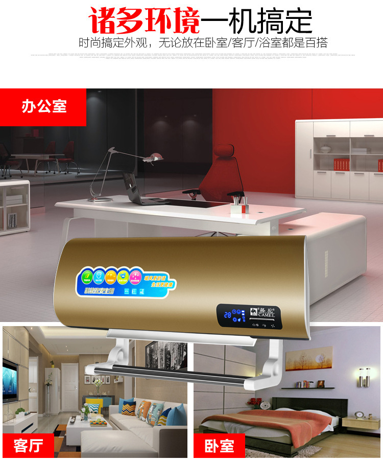 Fernbedienung Split Wand Desktop Dual Use Heizlufter Elektrischen