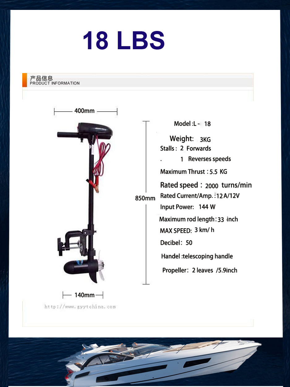 Sunelexe 18 lb thrust outboard electric trolling motor 12 for Electric outboard boat motors reviews