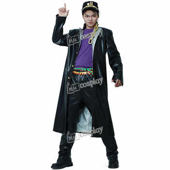 Kujo Jotaro Cosplay Leather Cosplay Anime JoJo's Bizarre Adventure Costume Halloween Party Men Clothing - DISCOUNT ITEM  0% OFF All Category
