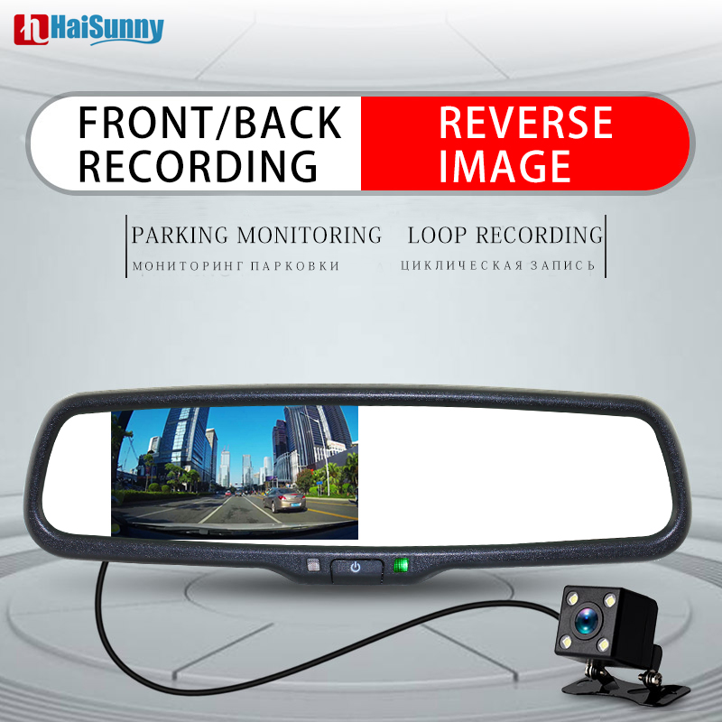 HD 720P Car Mirror DVR Monitor Dash Camcorder Car Rear View Camera Cam Corder Video Recorder Car DVR For Kia Hyundai Ford Mazda image