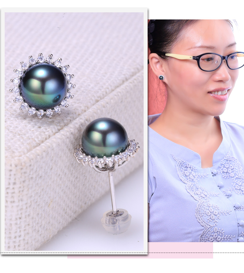 tahitian pearl earrings 55