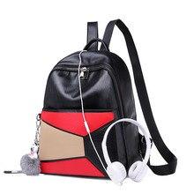 Geometric Women Backpack High Quality PU Leather Women