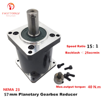High Precision 57mm Flange, Ratio 15:1 Planetary Gearbox Planetary Reducer for NEMA23 57mm Servo/Stepper Motor 57XG 15