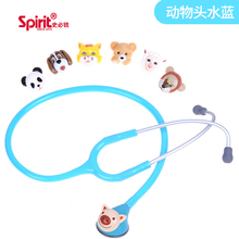 6pcs Spirit 3D Animated Animal cute pediatric Stethoscope changeable single head kids child children  stetoskop made in Taiwan