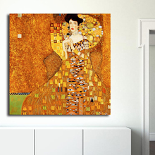 Klimtes Portrait of Adele Bloch-Bauer Canvas Poster Wall Art Painting Print Picture for Living Room Home Decor