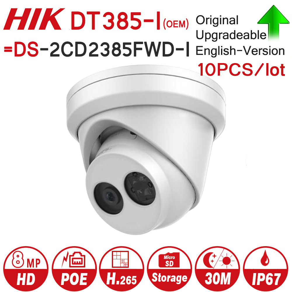Hikvision OEM IP Camera DT385-I = DS-2CD2385FWD-I 8MP Network CCTV Camera H.265 CCTV Security POE WDR SD Card Slot 10pcs/lot living room high foot small bar table toughened glass bars table fashion household coffee bar table