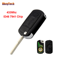 OkeyTech 3 Button Flip Folding Remote Car Key For Land Rover Discovery 3 LR3 433MHz ID46