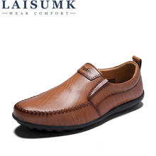 LAISUMK Brand Men Casual Shoes Leather Slip-on Fashion Breather Men Shoes Summer Zapatos Hombre capellas spring autumn men leather shoes fashion brand shoes mens leather casual shoes for men shoes zapatos hombre 39 44