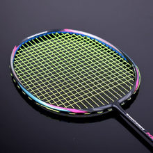 32-pound 4U durable attack badminton racket imported all-carbon adult men's and women's badminton single racket(China)