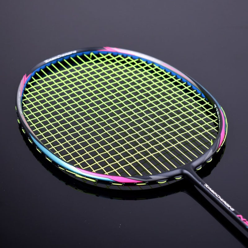32-pound 4U Durable Attack Badminton Racket Imported All-carbon Adult Men's And Women's Badminton Single Racket