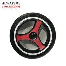 ALWAYSME, 1 шт., запасные части для детской коляски, колеса для коляски, Универсальные Передние и задние колеса диаметром 170 мм, ширина 35 мм, отверстие 8 мм
