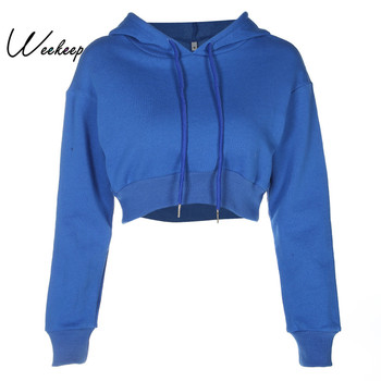 Weekeep Women Loose Elastic Waist Hoodies Blue Hooded Cropped Sweatshirt Streetwear Pullover Hoodie Spring Autumn Hoodie Women women Sweatshirts & Women Hoodies