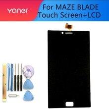 YANER لشاشة LCD بشفرة المتاهة وشاشة تعمل باللمس