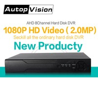 LS H8 Hot 2mp 8ch 3 In 1 Ahd Hybrid Dvr Ahd Style And Support