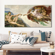 Sistine Chapel Ceiling Fresco of Michelangelo, Creation of Adam Poster Print on Canvas Wall Art Picture for Living Room Decor helen chapel essentials of clinical immunology