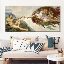 Sistine Kapelle Decke Fresko von Michelangelo, schaffung von Adam Poster Druck auf Leinwand Wand Kunst Bild für Wohnzimmer Dekor