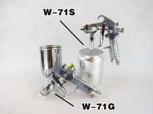 W-71 paint spray gun Caliber Universal 1.5MM  new 15-hole atomizer design gun sparyer professional paint spray gun