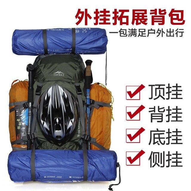 8764995247 Travel passenger backpack backpack and multifunctional large capacity 40L  50L 60L shoulder bag