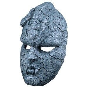 Image 2 - Masque daventure Jojo Bizarre, masques thème gargouille, masques dhalloween, accessoires masque de Cosplay Halloween carnaval