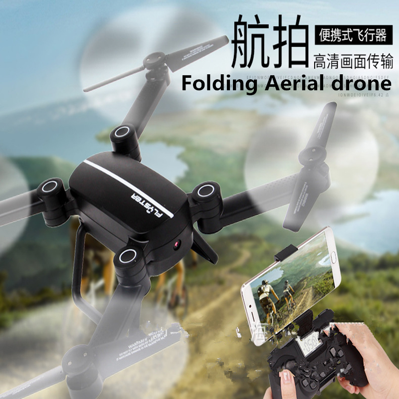 2018 New Folding Aerial  photographyWiFi FPV wifi  4WD 30W real-time image transmission headless height control aircraft2018 New Folding Aerial  photographyWiFi FPV wifi  4WD 30W real-time image transmission headless height control aircraft