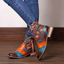 Retro Bohemian Boots Women