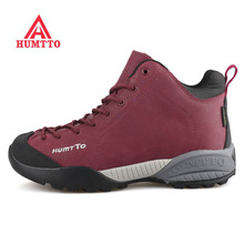 HUMTTO Women's Outdoor Winter Trekking Hiking Boots Shoes Sneakers For Women Sports Climbing Mountain Snow Boots Shoes Woman new 2017 xiangguan trekking boots shoes outdoor hiking shoes for women camping sports lady breathable winter sneakers boots