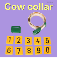 Chuangpu Nylon Material Cattle Cow Collar with 0-9 Plastic Number Card for Dairy Farm Part