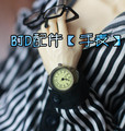 1/4  1/3  uncle BJD SD DD Doll accessories mini watch  photography tool