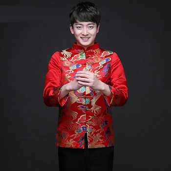 Traditional Chinese Clothing Tops Dragon Men \'s Dress Groom Men Cheongsam Tang Suit Wedding Jacket Vintage Jacket Red - Category 🛒 Novelty & Special Use