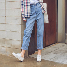 Spring 2019 New Korean Edition Washes Loose Slim and Retro Light-coloured Straight Cylinder Jeans Pants Women комод saga ingvar coloured body light