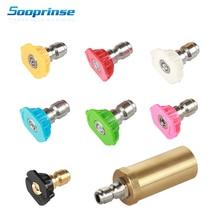 Car Washer Rotary nozzle turbo Spray Nozzle High Pressure Soap Foamer, Wash Gun Foam Generator Goods Auto Accessories