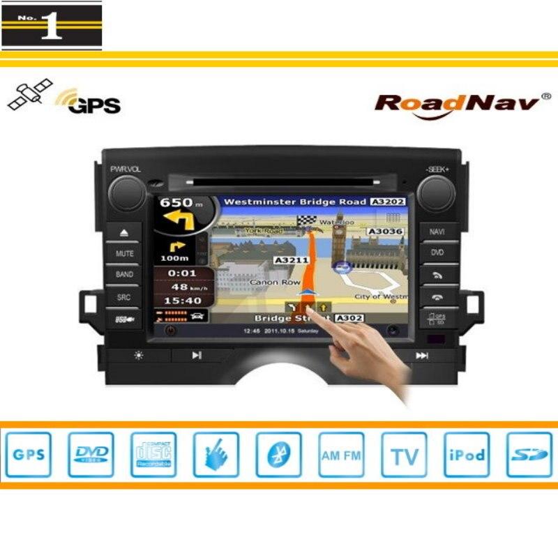 Para Toyota Mark X 2009 ~ 2015 Coches Reproductor de DVD GPS de Navegación Radio