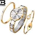 Relogio feminino роскошные часы для женщин Швейцария Бингер Золотые женские часы Кварцевый сапфир керамический ремешок 30 м водонепроницаемый + 2 бр...