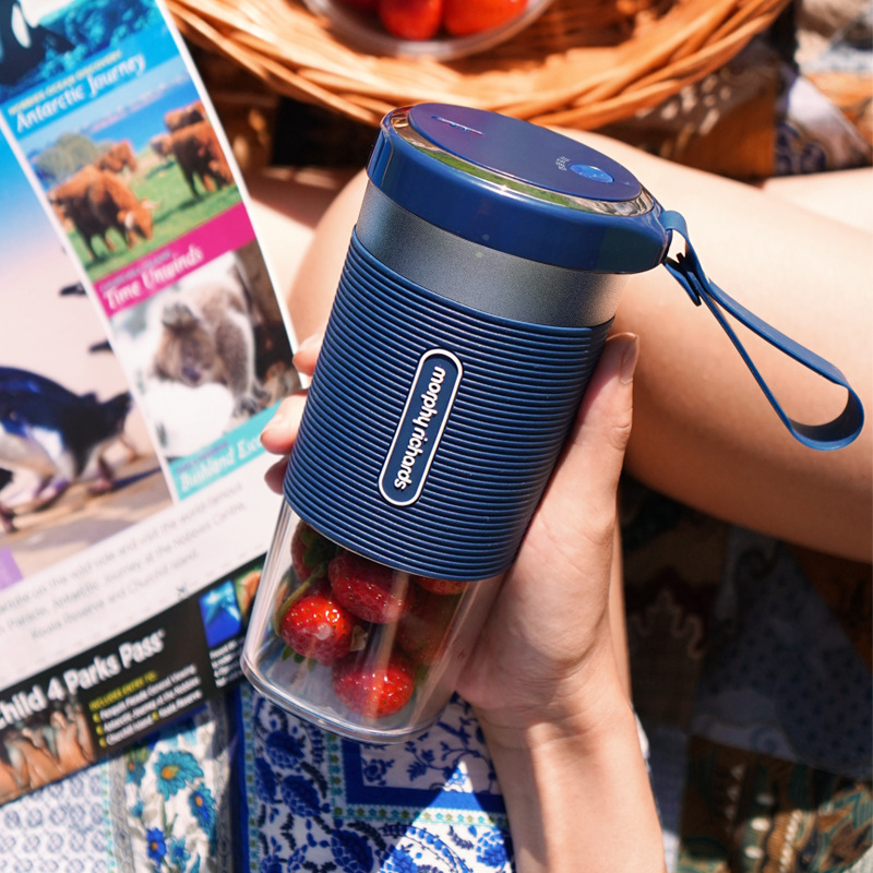 Portable Outdoor Electric Juice Maker Cup Rechargeable Powerful Juicer 300ML Juice Blender Cup Food Mixer