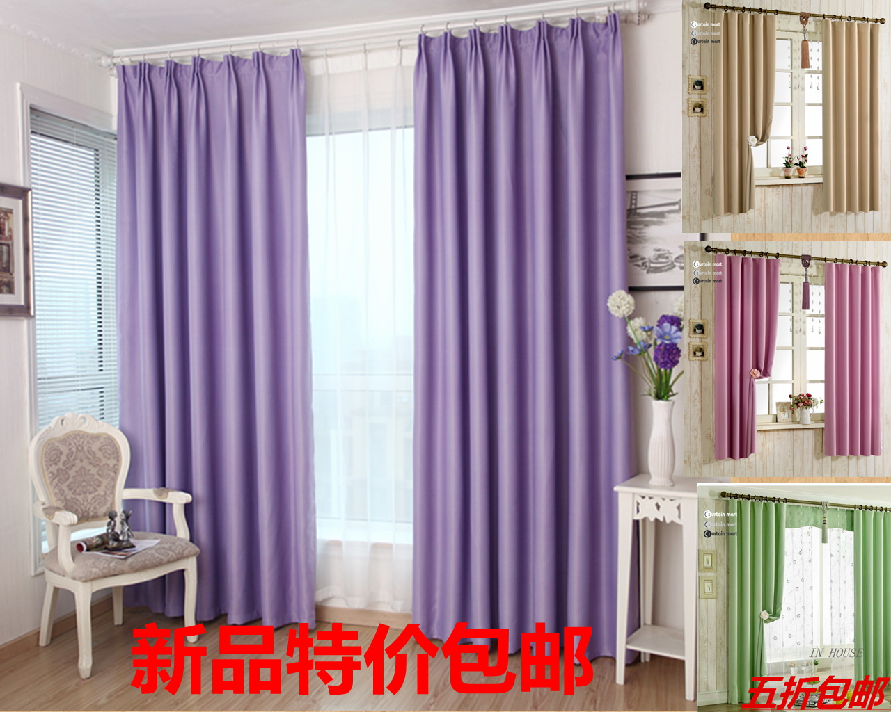 Purple Living Room Curtains Popular Purple Green Curtains Buy Cheap Purple Green Curtains Lots