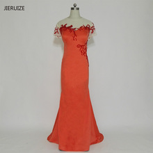 JIERUIZE Orange Satin Red Beaded Mermaid Long Evening Dresses Short Sleeves Evening Gowns Mother of the Bride Dresses