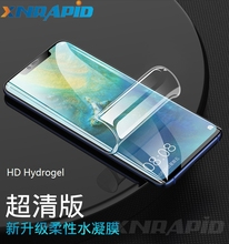 ForHuawei mate 20rs 20x pro lite full screen cover hydrogel film (glass free)