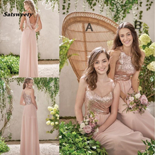 Rose Gold Bridesmaid Dresses A Line Spaghetti Backless Sequi