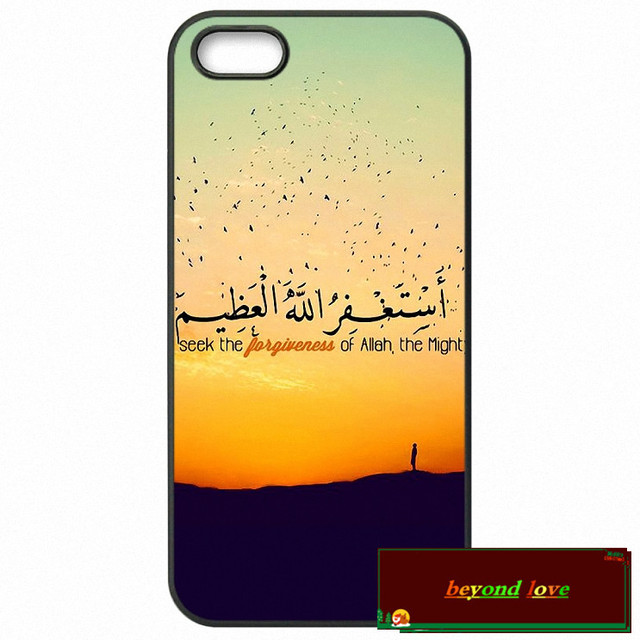 Muslim Surah Ikhlas Islamic Cover case for iphone 4 4s 5 5s 5c 6 6s plus samsung galaxy S3 S4 mini S5 S6 Note 2 3 4  DE0165