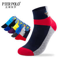 Pier polo alta qualidade casual meias de negócios masculinos para homens algodão marca tripulação outono ankel meias meias homens 5 pares tamanho grande