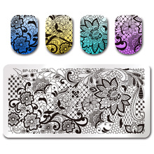 BORN PRETTY Rectangle Stamp Plate Lace Vine Net Nail Art Tmeplate Manicure Nail Stamping Image Plate BP-L074